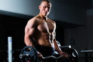 Musculin Active nederlands - bestellen, kruidvat